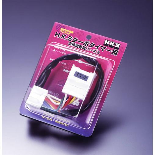 hks turbo timer harness st-2 : suzuki cappuccino, escudo, jimny, mazda     (plug & play) | in stock, driftshop fr