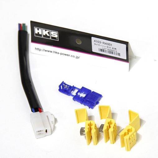 HKS Turbo Timer Harness Universel (plug & play) | In stock, DriftShop.fr | Hks Wiring Harness |  | DriftShop