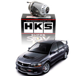 HKS Super SQV IV Blow Off Valve for Mitsubishi Lancer Evo 9 (IX)