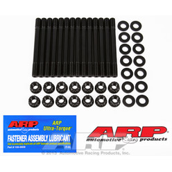 ARP Head Studs for Nissan RB20 / RB25 (ARP 2000)