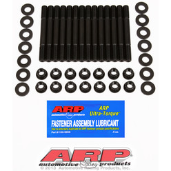 ARP Main Studs for Toyota 2JZ-GE & 2JZ-GTE