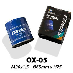 GReddy OX-05 Oil Filter | M20x1.5 (Mitsubishi Evo, etc)