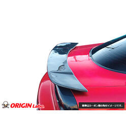 Origin Labo Carbon Rear Wing for Mazda RX-7 FD