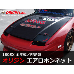 "Origin Labo ""Type 2"" Bonnet for Nissan 200SX S13"