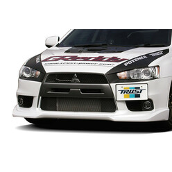 GReddy Front Lip for Mitsubishi Lancer Evo 10