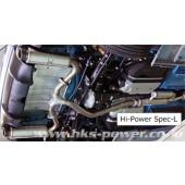 Ligne d'Echappement Complète HKS pour Toyota GT86