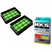 HKS Super Hybrid Air Filters for Nissan GT-R