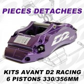 Spare Parts for D2 Racing Front Brake Kits - 6 Pistons 330/356 mm