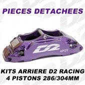 Spare Parts for D2 Racing Rear Brake Kits - 4 Pistons 286/304 mm