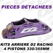 Spare Parts for D2 Racing Rear Brake Kits - 4 Pistons 330/355 mm