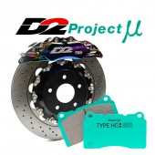 Plaquettes EBC pour Kits Gros Freins D2 Racing